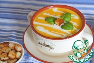 Рецепт: Морковно-тыквенный суп-пюре