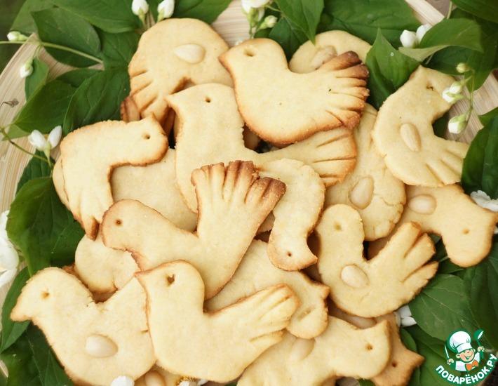Рецепт: Печенье Птица счастья