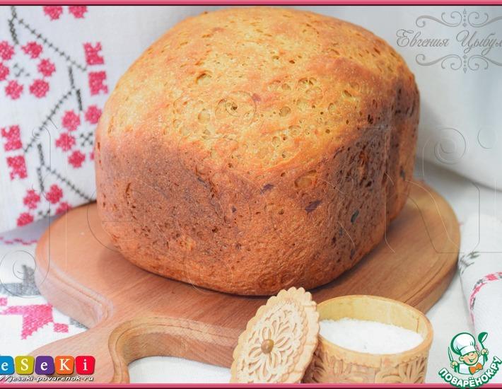 Рецепт: Хлеб по-белорусски
