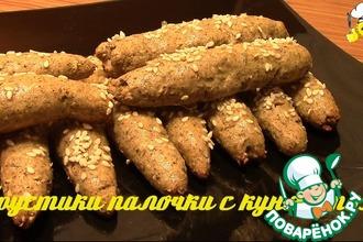 Рецепт: Хрустящие палочки с кунжутом по Дюкану