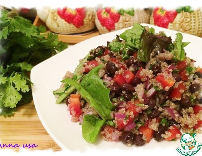 Рецепт: Салат с киноа, фасолью и лаймовой заправкой