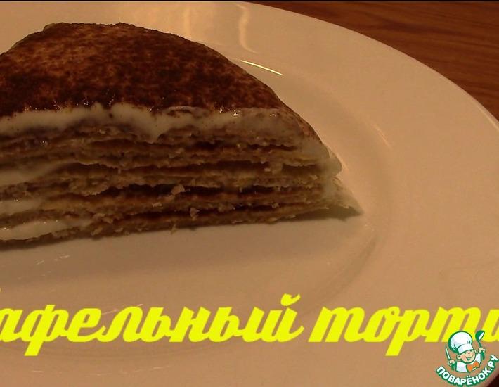 Рецепт: Вафельный торт по Дюкану