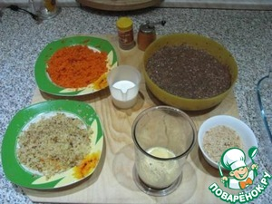 To prepare the liver (clear of ducts, foils), grate the cabbage, carrot, grated, (I did in blender).