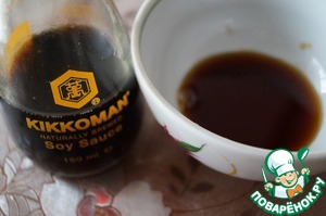 Mix Kikkoman soy sauce and rice vinegar.