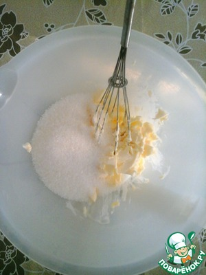 Softened butter mixed with sugar.