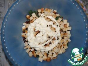 Mayonnaise.  I added mayonnaise sauce lean.  Even a little salt.