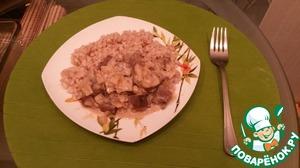 Сердце готово! В качестве гарнира можно приготовить что угодно, это может быть гречка, макароны или картофельное пюре. У меня на этот раз была перловая каша.   Всем приятного аппетита!
