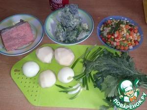 Первый этап:подготовила необходимые продукты.