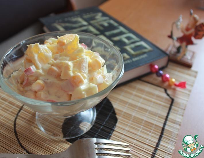 салат по королевски рецепт