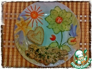 And I have tried for my son) Husband was also thrilled, partly helped son with vegetables)))