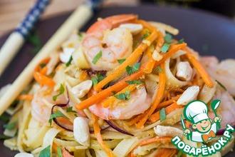 Рецепт: Лапша с креветками, овощами и арахисовым соусом