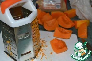 Pumpkin grate on a coarse grater