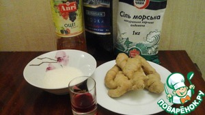 The ingredients.. it is Important that You choose young ginger, then it will be softer and more tender. For this cowardice the skin You like ginger root, it should move as the young potatoes.