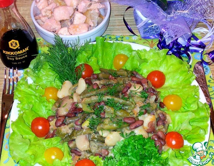 Рецепт: Три фасольки и лосось