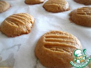 Выпекаем ровно 10 минут при 180 градусах. Противень вынимаем и даем печенью полностью остыть, иначе печенье просто развалится при снятии.