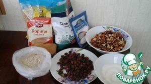 Для гороховых орешков нам понадобится... (Изюм предварительно замачиваем)   Горох промыть, залить 4-мя стаканами крутого кипятка и добавить 1 ч л. соды. Замачиваем на час.