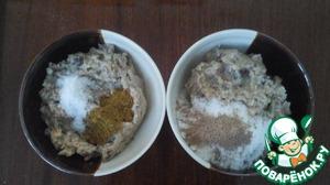 Разделяем горохово-ореховую массу на две части. В одну гороховую часть добавляем соль, смесь специй (куркума, кардамон). В другую гороховую часть добавляем корицу, сахар.