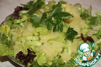 Рецепт: Салат «Полезный сельдерей»