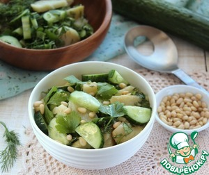 А если ещё посыпать салат кедровыми орешками, ммм...