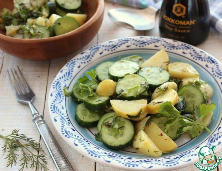 Рецепт: Салат из картофеля и огурцов