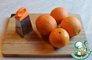 Апельсины вымыть
