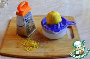With half a lemon to remove the zest and squeeze the juice