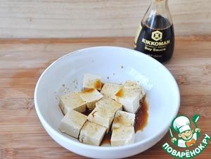 Тофу режем кубиками размером около 2 см, заливаем соевым соусом Kikkoman (2 ст. ложки), оставляем пропитаться.