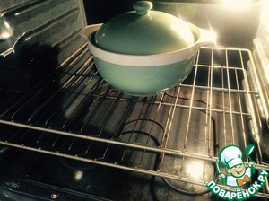 Meanwhile, the form (only stone or clay) put in cold oven and preheat to 245С degrees.