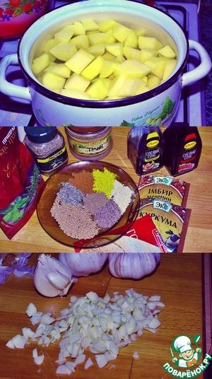 Картофель моем, чистим, нарезаем небольшими кубиками, отвариваем.    (я, в рецептах, где картофель перед последующей обжаркой, тушении и т. д., никогда не довожу во время варки картофель до полной готовности, снимаю с огня полуготовой, сливаю воду и укутываю в полотенце или что либо, давая дойти за счет внутреннего тепла)   Подготавливаем нужное количество специй. Нарезаем мелко чеснок.