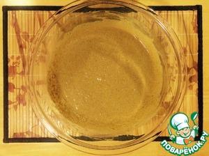 Add rye flour, mix well.