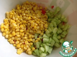 Add the corn, salt and oil