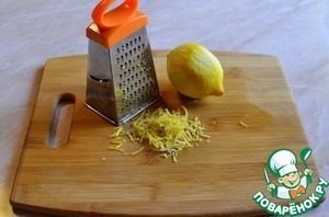 With lemon to remove the zest