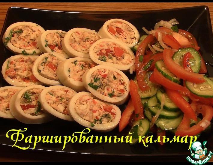 Рецепт: Кальмары, фаршированные крабовым мясом