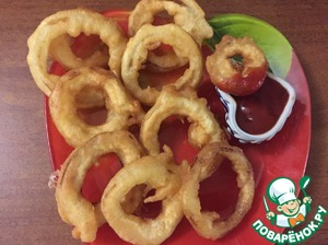 Our rings are ready, very easy and fast! Perfectly with ketchup or any other sauce!