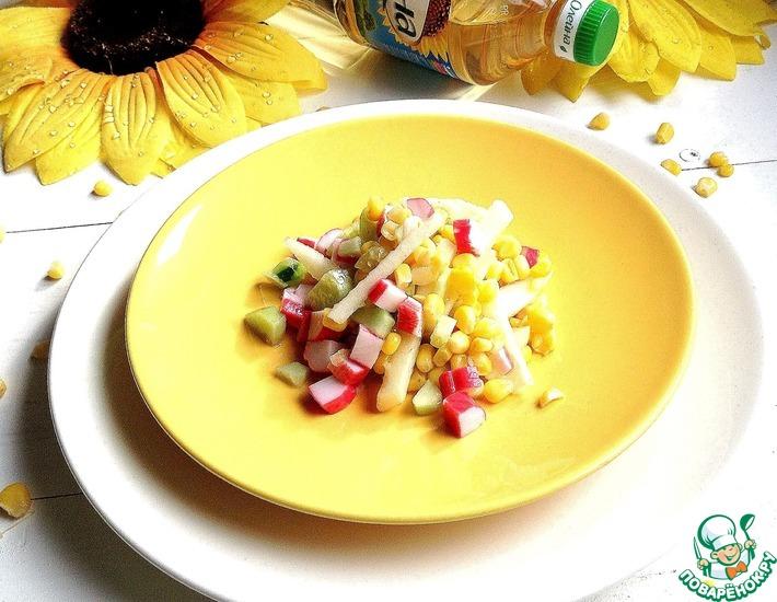 Рецепт: Салат Солнечный