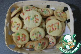 Рецепт: Печенье песочное с гаданием