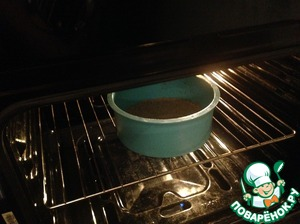 Bake a sand-based ~10 minutes in heated to ~180°C oven.