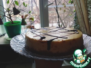 In the morning you can decorate the cake with syrup.