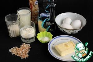 "Ingredients required for preparing cake ""Semolina""."