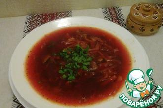 Рецепт: Борщ киевский с грибами постный