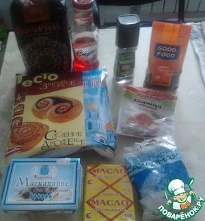Вот все необходимые продукты.      Первым делом оставляем тесто размораживаться...