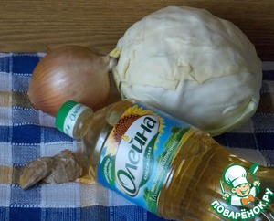 Ingredients. In General, the ratio of onions and cabbage should be 1:1.