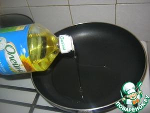 "На сковороду наливаем масло ТМ ""Олейна"""