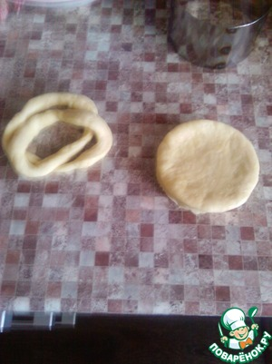 A ring of dough stretch and make a loop