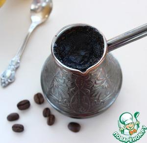 Кофе сварить, охладить. Можно приготовить и быстрорастворимый кофе.