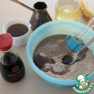 Муку просеять с разрыхлителем, содой и какао. Добавить банановое пюре, соевый соус Киккоман, растительное масло и кофе. В зависимости от муки, кофе понадобится 150-200 мл.