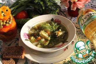 Рецепт: Зеленый суп с индейкой