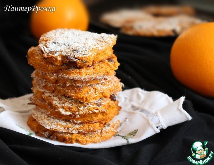 Рецепт: Морковное печенье Яркость жизни