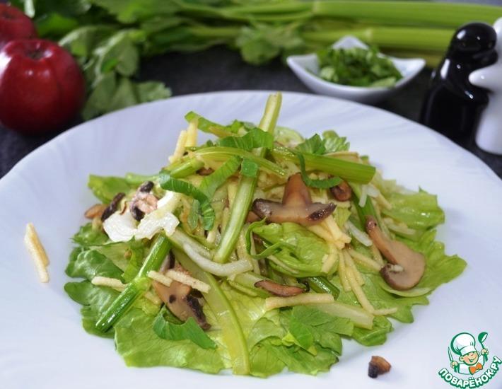 Рецепт: Тёплый салат с сельдереем и яблоком