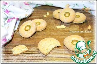 Рецепт: Печенье оливковое